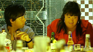 200 Pounds Beauty - Film Screenshot 11