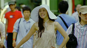 200 Pounds Beauty - Film Screenshot 12