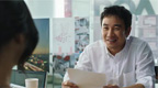 Architecture 101 - Movie Screenshot 1