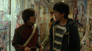 Bakuman - Film Screenshot 3