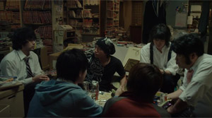 Bakuman - Film Screenshot 4