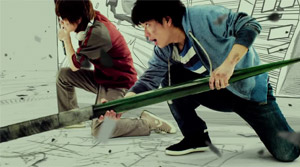 Bakuman - Film Screenshot 6