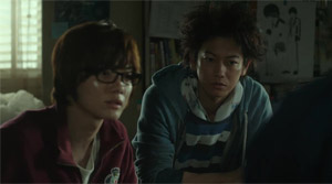 Bakuman - Film Screenshot 7