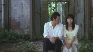 Be With You - Film Screenshot 9