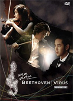 Beethoven Virus - Movie Poster