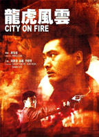 City on Fire - Yesasia