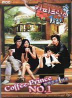 Coffee Prince - Movie Poster
