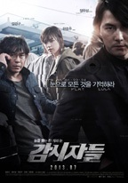 Cold Eyes - Movie Poster