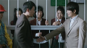 Confession of Murder - Film Screenshot 11