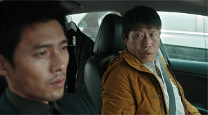 Confidential Assignment - Film Screenshot 3