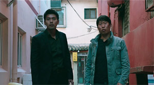 Confidential Assignment - Film Screenshot 6