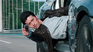 Confidential Assignment - Film Screenshot 8