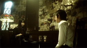 Goth - Film Screenshot 3