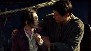 Haemoo - Film Screenshot 11