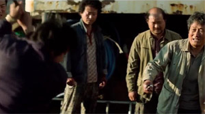 Haemoo - Film Screenshot 12