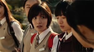 Han Gong-ju - Film Screenshot 12