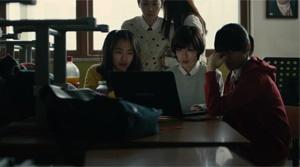 Han Gong-ju - Film Screenshot 13