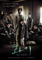 Hwayi: A Monster Boy - Yesasia