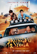 Kung Fu Yoga - Movie Poster