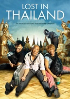 Lost in Thailand - Movie Poster