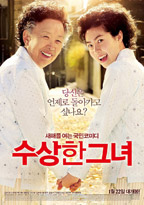 Miss Granny - Movie Poster