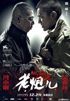 Mr. Six - Movie Poster