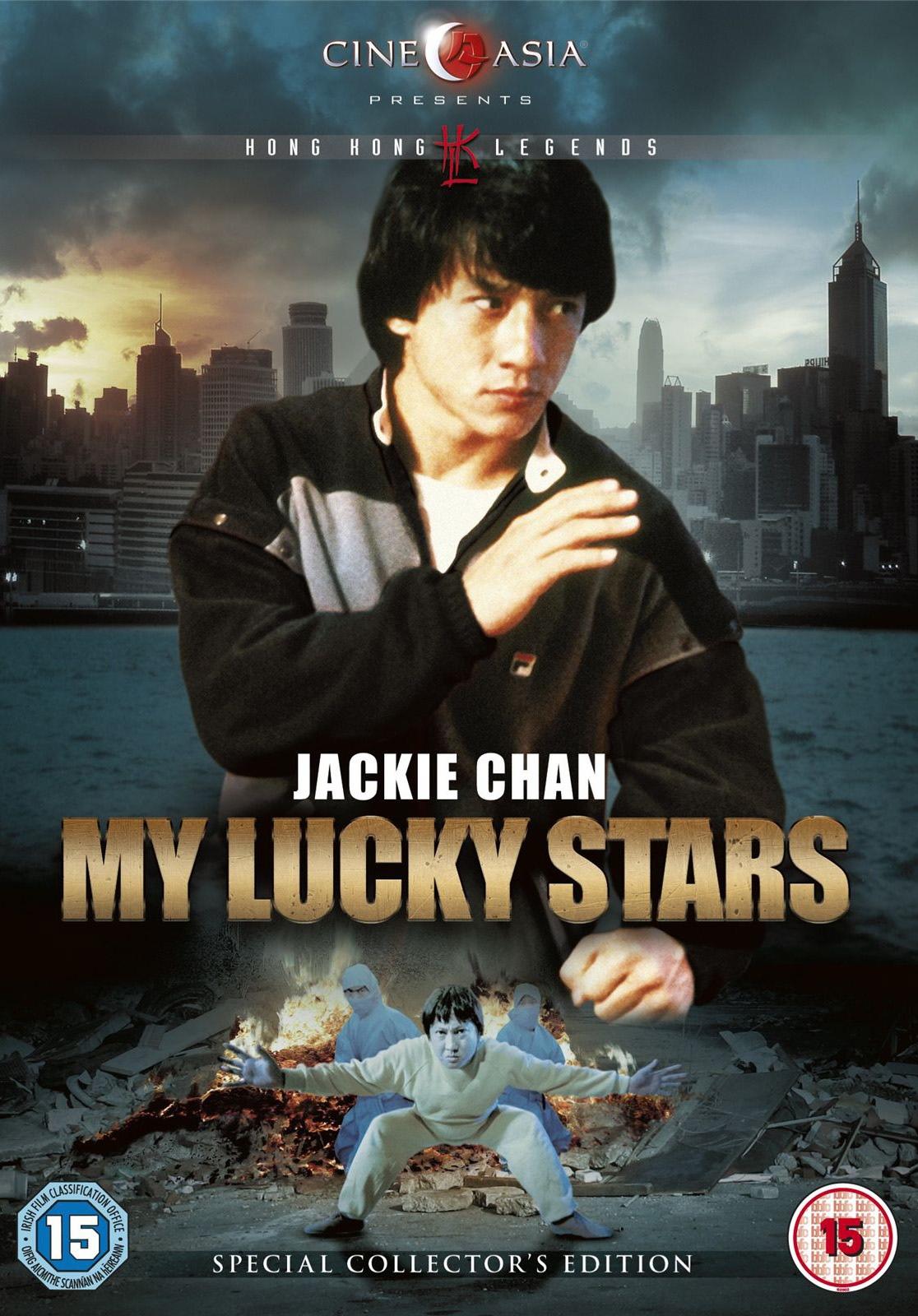 my lucky star 2 1985