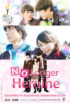 No Longer Heroine - Movie Poster