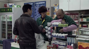 One Night in Supermarket - Film Screenshot 3