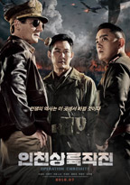 Operation Chromite - Movie Poster