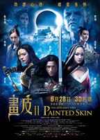 Painted Skin: The Resurrection - Movie Poster