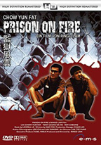 Prison on Fire - Movie Poster