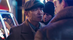 Saving Mr. Wu - Film Screenshot 1