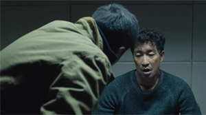 Saving Mr. Wu - Film Screenshot 2