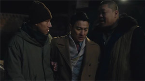 Saving Mr. Wu - Film Screenshot 3