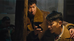Saving Mr. Wu - Film Screenshot 5