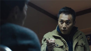 Saving Mr. Wu - Film Screenshot 7