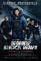 Shock Wave - Movie Poster