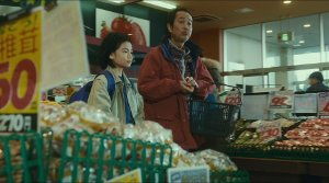 Shoplifters  - Film Screenshot 1