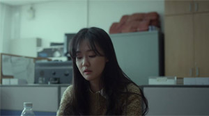 Socialphobia - Film Screenshot 9