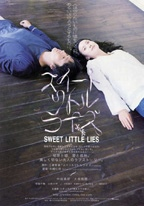 Sweet Little Lies- Movie Poster
