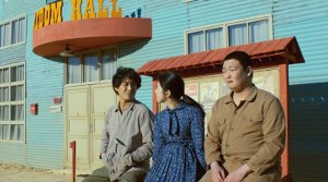 Swing Kids - Film Screenshot 4