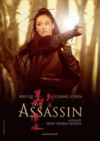 The Assassin - Yesasia