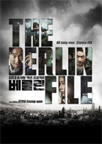 The Berlin File - Movie Poster