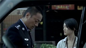 The Equation of Love and Death - Film Screenshot 13