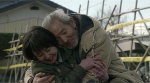 The Land of Hope - Film Screenshot 13