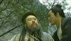 The Legend of Condor Heroes [2003] - Movie Screenshot 11