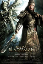 The Lost Bladesman - Yesasia