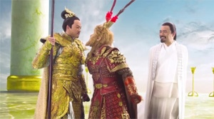 The Monkey King - Film Screenshot 12