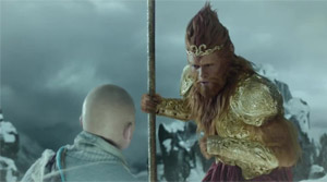 The Monkey King 2 - Film Screenshot 10